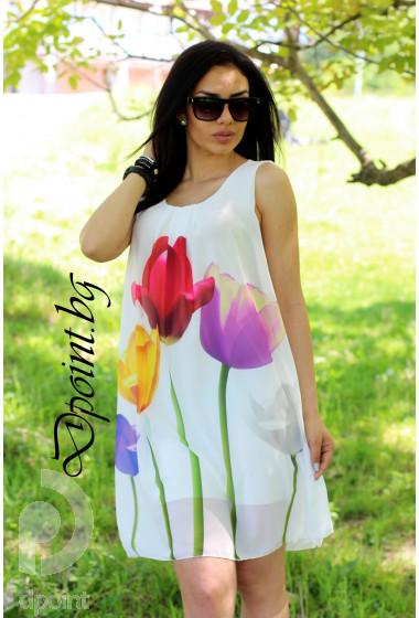 Къса лятна рокля Гадения