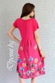 Лятна рокля Катерина