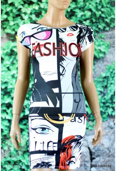 Лятна рокля Марина