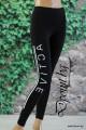 Дамски клин с надпис Натали