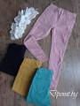 Дамски цветни еластични дънки Поли